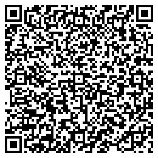 QR-код с контактной информацией организации Matraci, ЧП