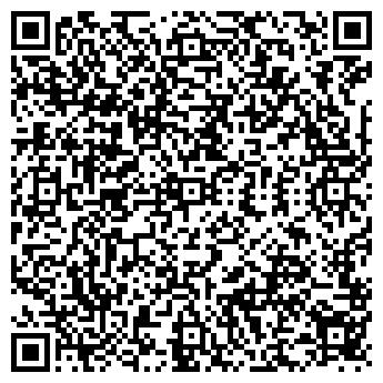QR-код с контактной информацией организации Одесса, ЧП