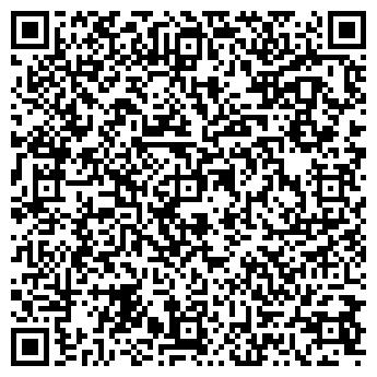 QR-код с контактной информацией организации Kidspace, Компания