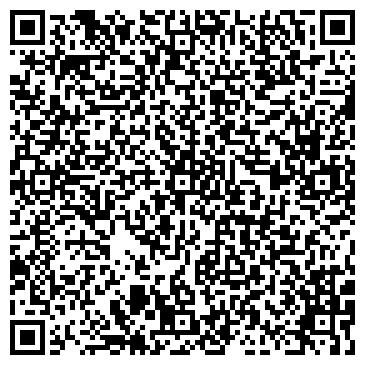 QR-код с контактной информацией организации Дисо, ЧП