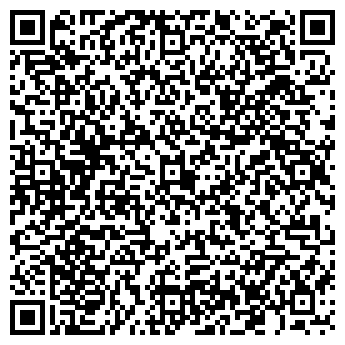 QR-код с контактной информацией организации Супрен, ООО