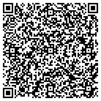 QR-код с контактной информацией организации Два жирафа, ЧП