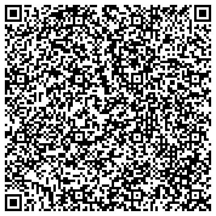QR-код с контактной информацией организации КОНСУЛЬТАТИВНО-ДИАГНОСТИЧЕСКИЙ ЦЕНТР, КГП на ПХВ Восточно-Казахстанского Областного АКИМАТА, Государственное предприятие на правах хозяйственного ведения