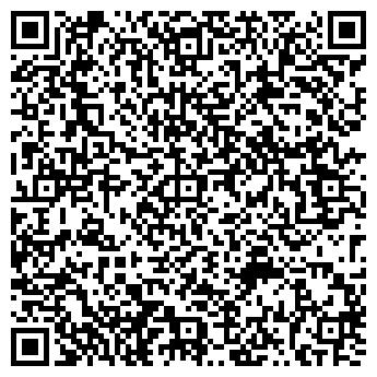 QR-код с контактной информацией организации Студия S, ООО