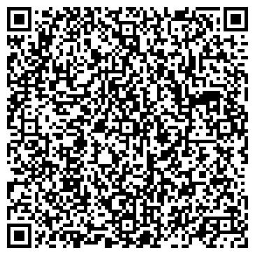 QR-код с контактной информацией организации Опт-Торг Строй, ООО
