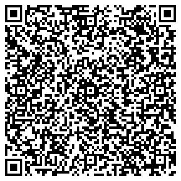 QR-код с контактной информацией организации Винни-Пух (интернет-магазин), ЧП