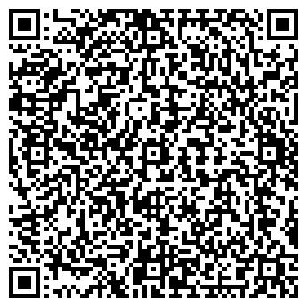 QR-код с контактной информацией организации ВАРЯ ™