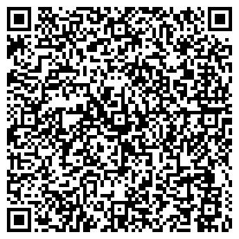 QR-код с контактной информацией организации Магазин Бильярда, ЧП