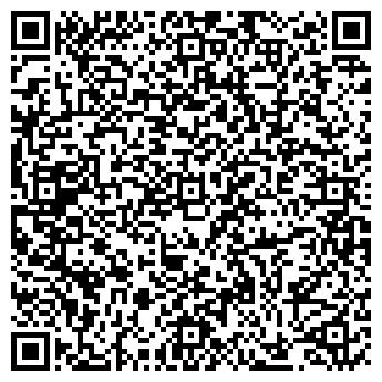 QR-код с контактной информацией организации Мегабол (Megaball), ТМ