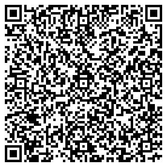 QR-код с контактной информацией организации КУЩЕВСКАЯ ПМК
