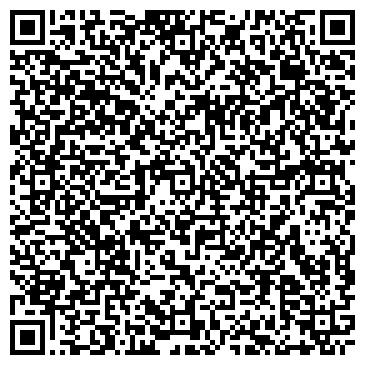 QR-код с контактной информацией организации на Олимпе, Интернет-магазин
