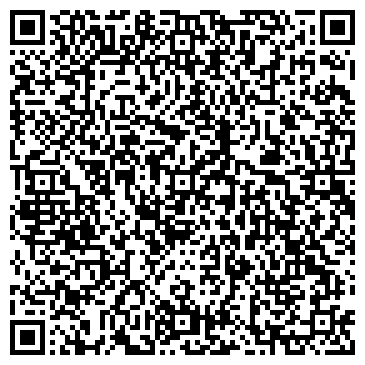 QR-код с контактной информацией организации Индивидуум, ООО