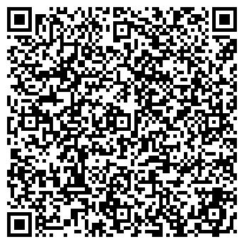 QR-код с контактной информацией организации Антей-ЛТД, ООО НПЦ
