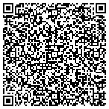 QR-код с контактной информацией организации Интернет-магазин 2 пуда, ЧП