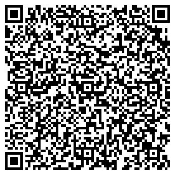 QR-код с контактной информацией организации ЛАБИНСКИЙ ХОЛОДИЛЬНИК, ООО