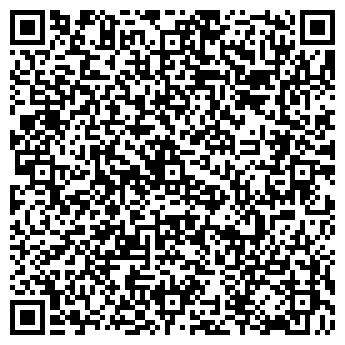 QR-код с контактной информацией организации Мамасервис, ООО