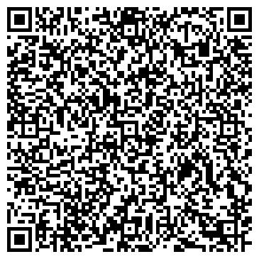 QR-код с контактной информацией организации Дали, ООО (Dali)