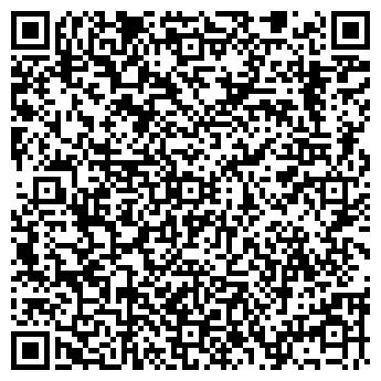 QR-код с контактной информацией организации Спорт Инвент, ООО