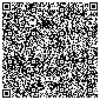 QR-код с контактной информацией организации Богодуховский электромеханический завод, Филиал ГНПП Объединение Коммунар