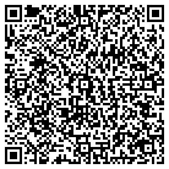 QR-код с контактной информацией организации Цвях, ООО