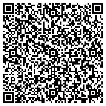 QR-код с контактной информацией организации Спорт Стар магазин, ООО