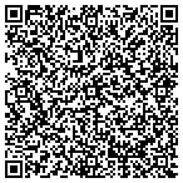 QR-код с контактной информацией организации Спортзал, Интернет-магазин