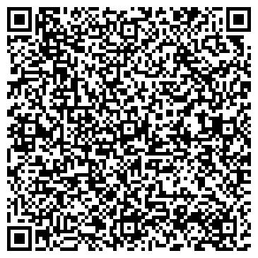 QR-код с контактной информацией организации Витафокс (VitA Fox), ООО