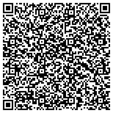 QR-код с контактной информацией организации Белокрылый, ЧП (Шведские стенки)