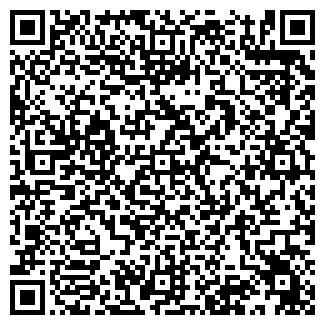 QR-код с контактной информацией организации Sportera, ЧП