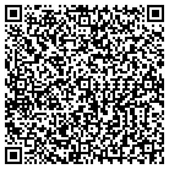 QR-код с контактной информацией организации Виктори, ООО