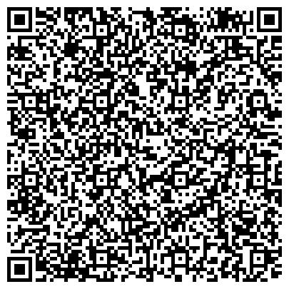 QR-код с контактной информацией организации Интерсоюз, Спортивный интернет-магазин