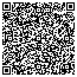 QR-код с контактной информацией организации Спорттовары Мотор, СПД