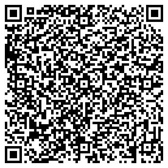 QR-код с контактной информацией организации Килот, СПД