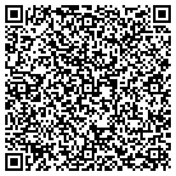 QR-код с контактной информацией организации ВОЗНЕСЕНСКИЙ ХЛЕБОКОМБИНАТ