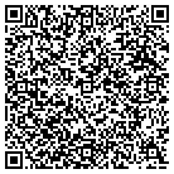 QR-код с контактной информацией организации Спорт-Эксперт, СПД
