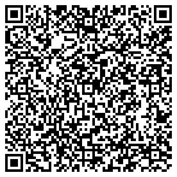 QR-код с контактной информацией организации Наша кузня, ФЛП