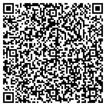 QR-код с контактной информацией организации Ваш Дом, ЧП