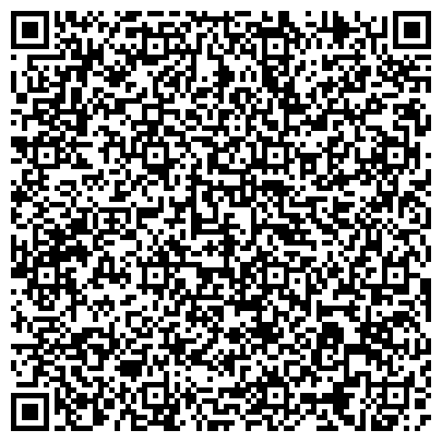 QR-код с контактной информацией организации БМ-Кидс, СПД (Интернет-магазин детских товаров BM-Kids)