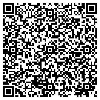 QR-код с контактной информацией организации ГТО, ООО