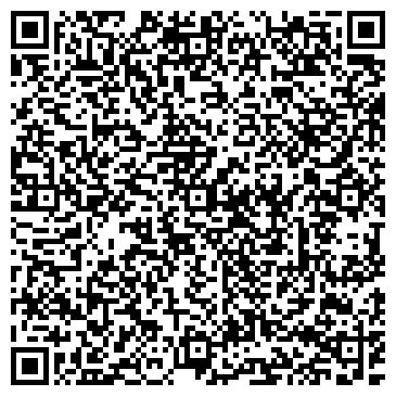 QR-код с контактной информацией организации Ворчаков, ЧП