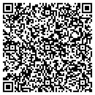 QR-код с контактной информацией организации ЛАБИНСКИЙ ХЛЕБОЗАВОД, ОАО