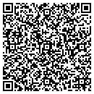 QR-код с контактной информацией организации Первый Буровой Портал, ЧП