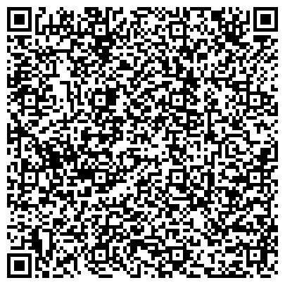 QR-код с контактной информацией организации Древесноугольный брикет, ЧП (Briquette charcoal)