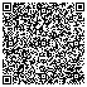 QR-код с контактной информацией организации Неон-тир, ООО