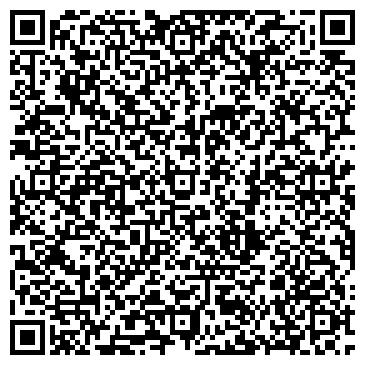 QR-код с контактной информацией организации Детские товары (BabyClub), ЧП