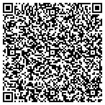QR-код с контактной информацией организации Доншахтоспецмонтаж, ООО