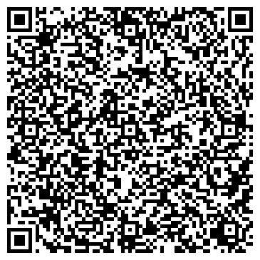 QR-код с контактной информацией организации Якимец А.С., ЧП