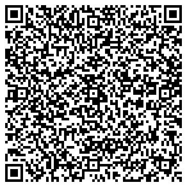 QR-код с контактной информацией организации Чадо, ЧП