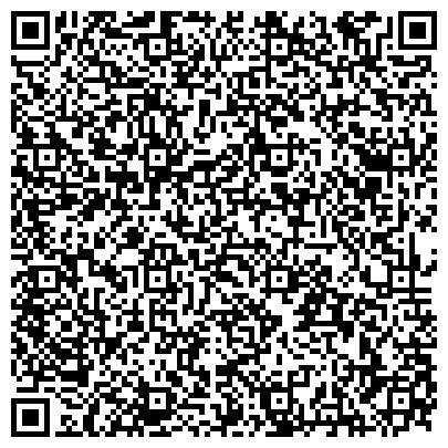 QR-код с контактной информацией организации ОТДЕЛЕНИЕ ПРОФИЛАКТИЧЕСКОЙ ДЕЗИНФЕКЦИИ ЛАБИНСКОЙ РАЙОННОЙ САНЭПИДСТАНЦИИ