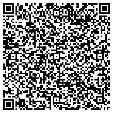 QR-код с контактной информацией организации Дон-Сар, ЧП